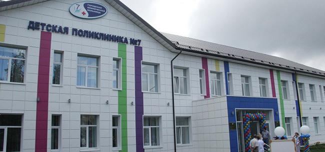 Стоматологическая поликлиника при медицинской академии