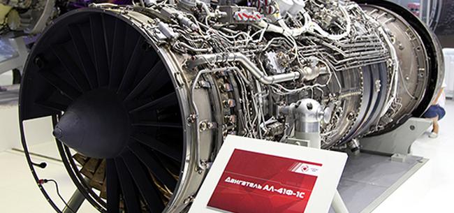Российские авиаконструкторы достигли «вершины инженерной мысли»